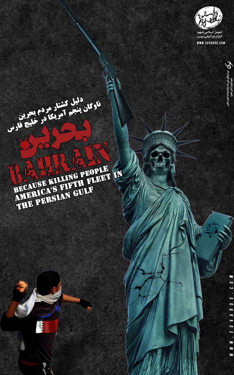 انجمن اسلامی شهید ادواردو آنیلی